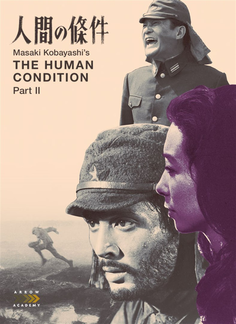 ดูหนังออนไลน์ฟรี The Human Condition II Road to Eternity (1959) (Soundtrack)